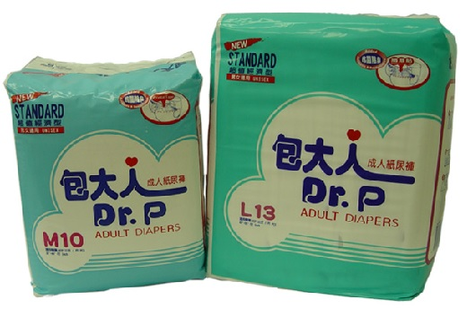 diaper dr p Adult
